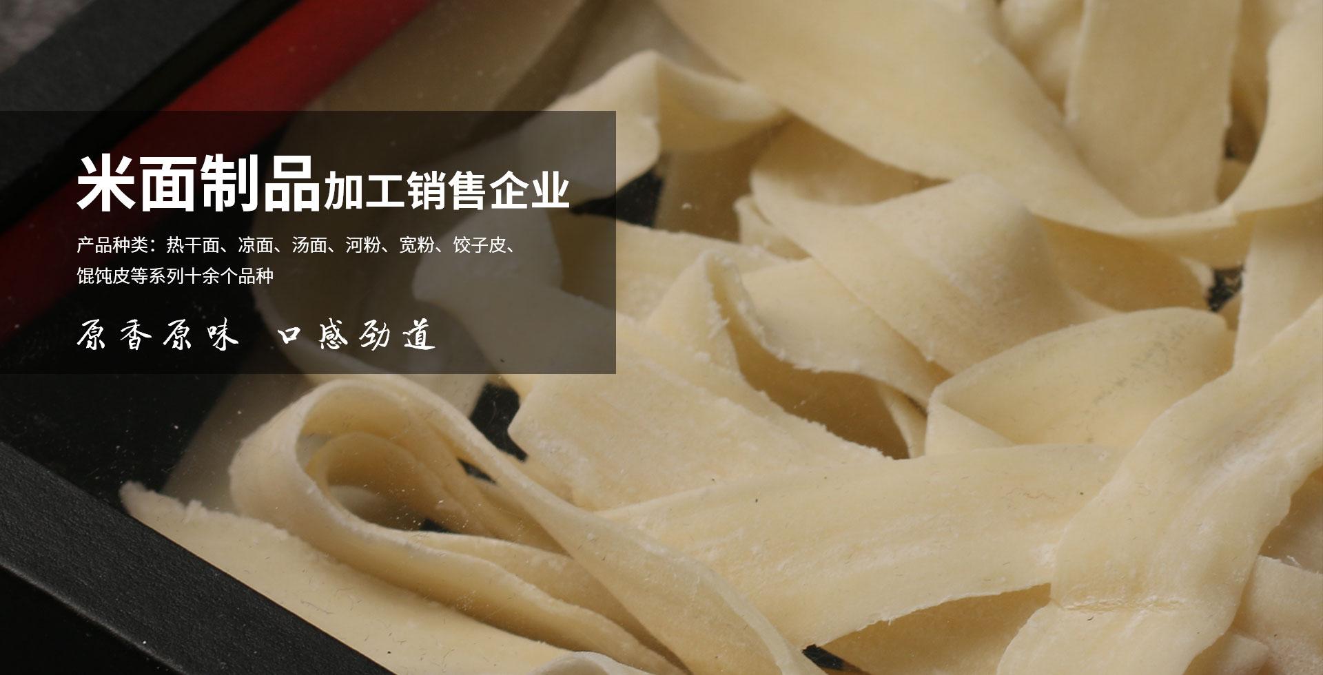 武汉热干面餐饮加盟